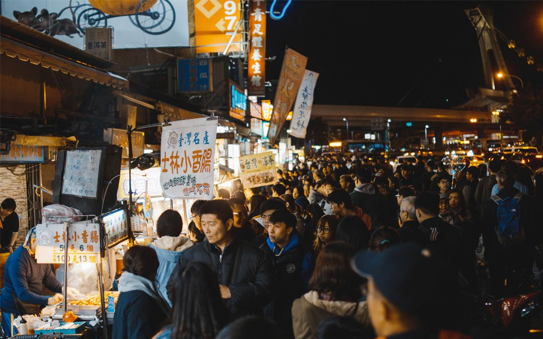 Visit These 5 Night Markets for a Culinary Tour of Taipei