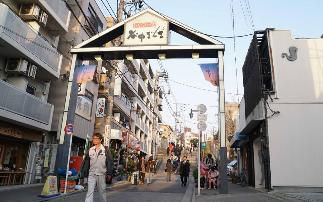 Experience Old-town Tokyo at Yanaka
