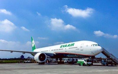 Experience Award-Winning Travel with EVA Air