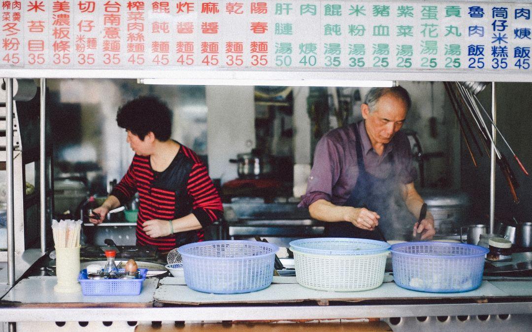 5 Delicious Ways to Enjoy an Authentic Taipei Breakfast