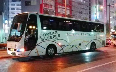 Overnight Bus Hotel from Tokyo to Osaka