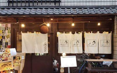 Roll Your Own Sushi at Nonono in Osaka