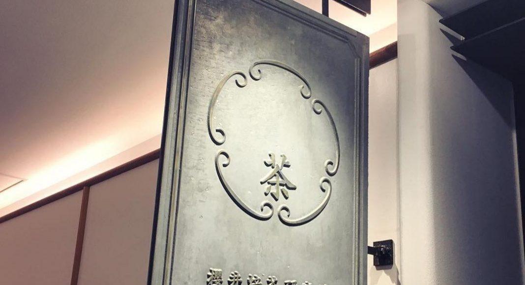 Sakurai: The Ultimate Tokyo Tea Experience