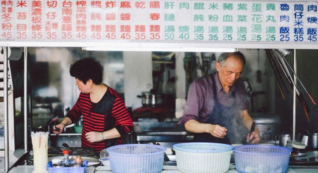 Taiwan - Breakfast