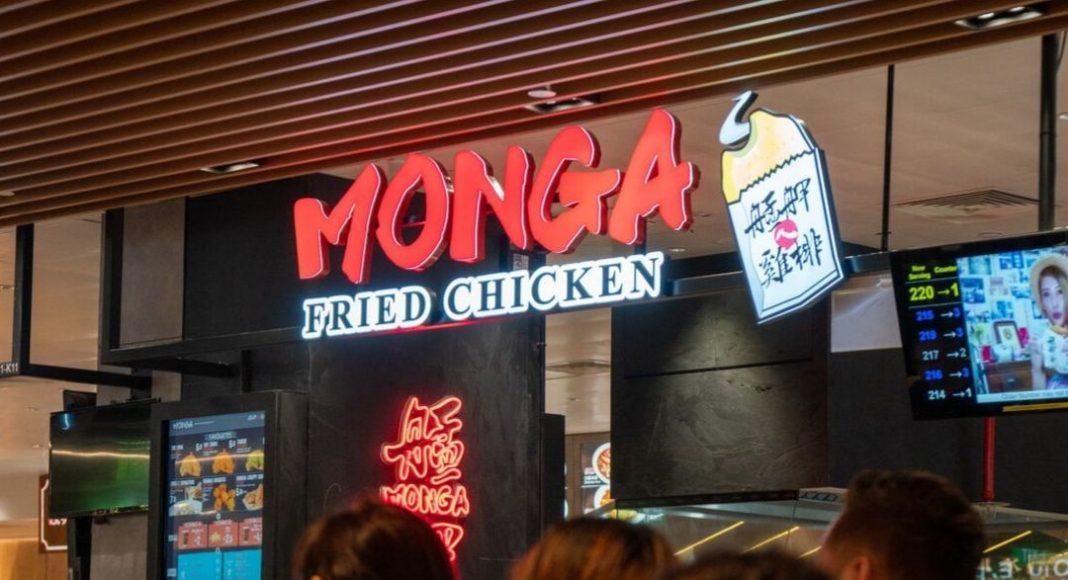 Monga Chicken