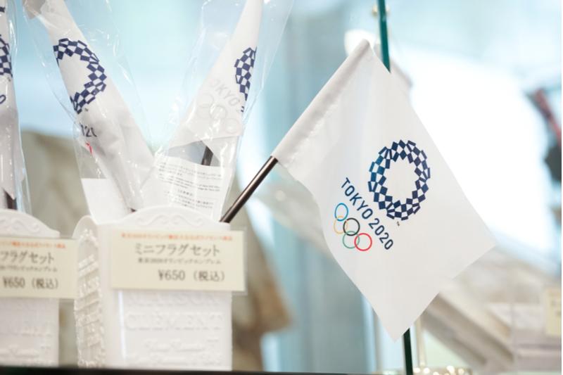 Flag of Tokyo Olympics 2020