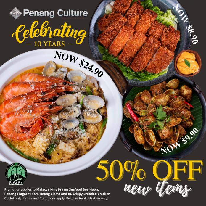 Penang Culture Celebrates 10th Anniversary
