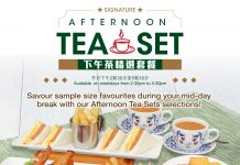 Afternoon Tea By Tsui Wah