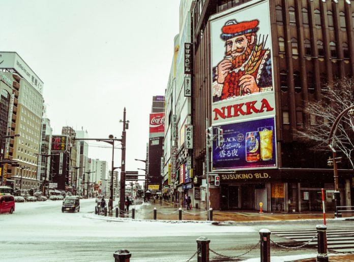 Nikka Billboard in Sapporo Japan