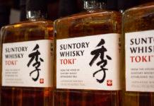 suntory, whisky, bottles,